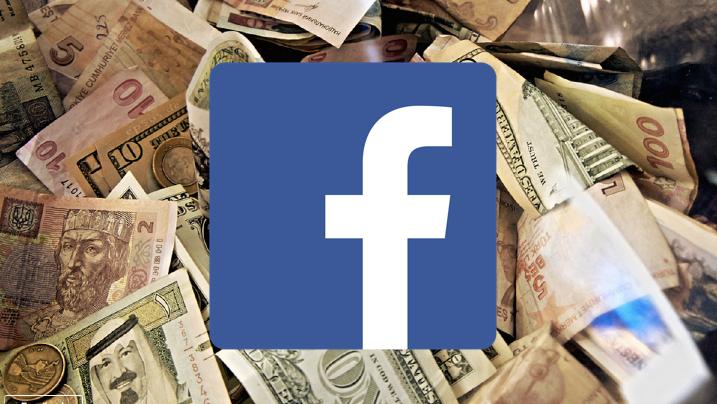 Cosa accadrà se ci sarà davvero una banca di Facebook